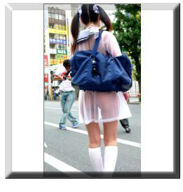 Japanese Schoolgirl exposed naked in public !