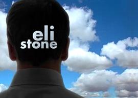Eli Stone Nude Celebs