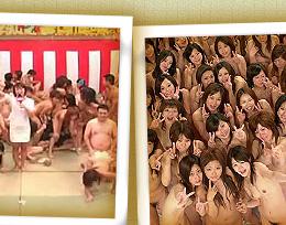 asian facial orgy