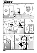 fruits basket manga