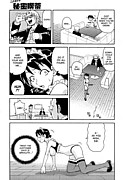 hot sexy manga