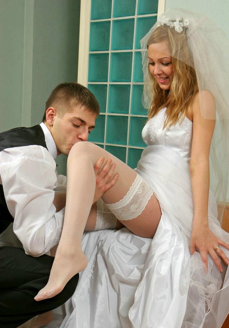 Невесту В Брачную
